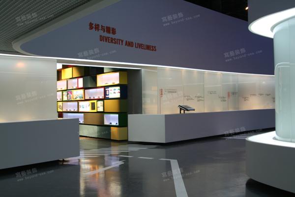 汽车博物馆展厅设计图片10