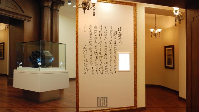 天津电力展厅 -中式书法图片
